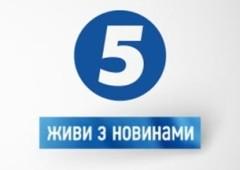 """У центрі Дніпропетровська увімкнули """"5 канал"""""""