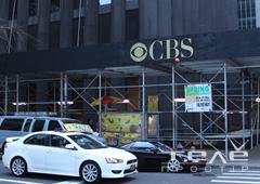 CBS працює над створенням цілодобової цифрової новинної мережі