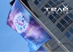 """Сьогодні у Стокгольмі - офіційне відкриття 61-го конкурсу """"Євробачення-2016"""""""