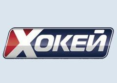 """Канал """"Хокей"""" розпочинає мовлення 22 січня"""