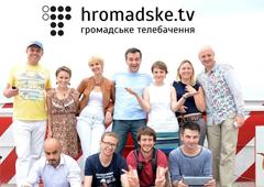 """Як у Києві """"Громадське ТБ"""" презентували. Фотозвіт"""