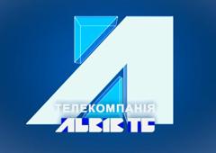 """""""Львiв ТБ"""" розпочав повноцінне супутникове мовлення"""