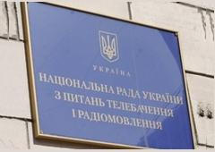 """Нацрада проліцензувала Farmer&Agro TV компанії """"Євромедіа"""""""