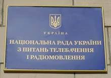 Нацрада продовжила супутникову ліцензію телеканалу NewsOne