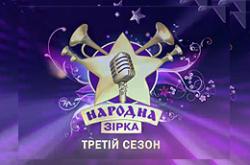 """Середня частка трансляції фіналу """"Народної зірки"""" склала 10,92%"""