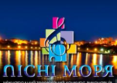 http://cdn1.teleprostir.com/pisni_morja.png