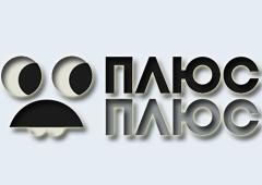 Один із каналів Коломойського змінив власників