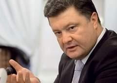 """Порошенко доручив Луценку розібратися з """"Інтером"""""""