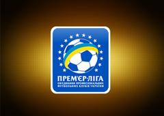 Розклад трансляцій 17-го туру чемпіонату України з футболу