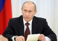 """Росіяни збирають підписи, щоб відправити на """"Єробачення-2016"""" пісню про Путіна"""