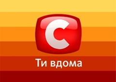 Нацрада оштрафувала СТБ на понад 1 млн грн