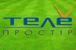 Футбольний вівторок на TeleProstir.com