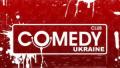 Comedy Club Production стал крупнейшим в России производителем юмора