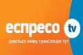 Журналісти Еспресо.TV залишаються в оточенні під Іловайськом