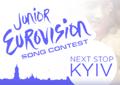 """У палаці """"Україна"""" пройшла генеральна репетиція """"Дитячого Євробачення-2013"""". Фотозвіт"""