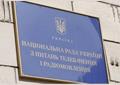 Нацрада видала супутникову ліцензію каналу