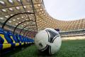 Українські футболісти попросили не ділити Україну