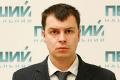 Генпрокуратура закрила кримінальне провадження за фактом нападу