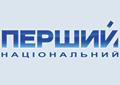 """Перший відмовився від трансляції Чемпіонату світу U-20 через """"Газпром"""""""