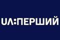 UA: Перший може відмовитися від трансляції Чемпіонату Світу з футболу у Росії
