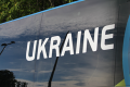 Жоден загальнонаціональний канал не покаже матч Україна - Естонія наживо