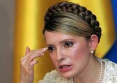 """""""Пропало всьо"""". Тимошенко записує телезвернення до українського народу"""