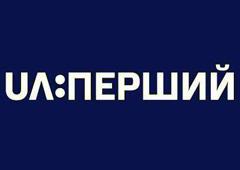 """""""UΛ:Перший"""" запускає спецпроект до 25-річчя незалежності України"""