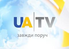 UATV з'явився на супутнику Hot-Bird
