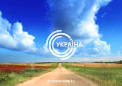 """""""Говорить Україна"""" готує новорічне шоу за участю світових знаменитостей"""