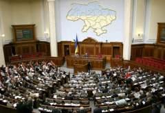 Рада прийняла законопроект про обов'язкові україномовні квоти на ТБ